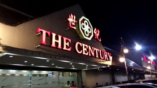 century-seafood-close